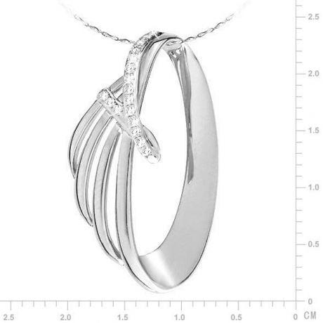Ciondolo - Oro bianco 2.84gr - Diamanti 0.090ct