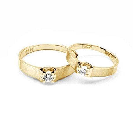 Coppia di Fedi Nuziali Avonis & Lysandre - Oro Giallo e Diamante