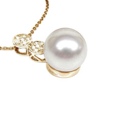 Pendentif création de joaillerie - Perle d'Australie blanche, or jaune