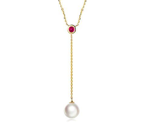 Collier pendentif perle Akoya. Chaîne Or jaune, Saphir rose