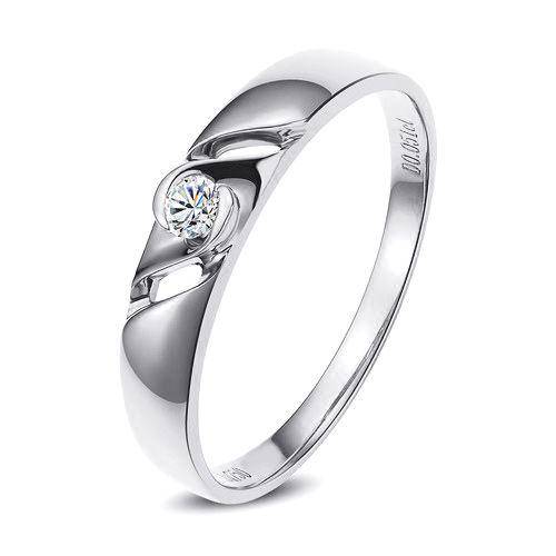 Bijoutier alliance de fiançaille - Alliance Homme diamant - Platine