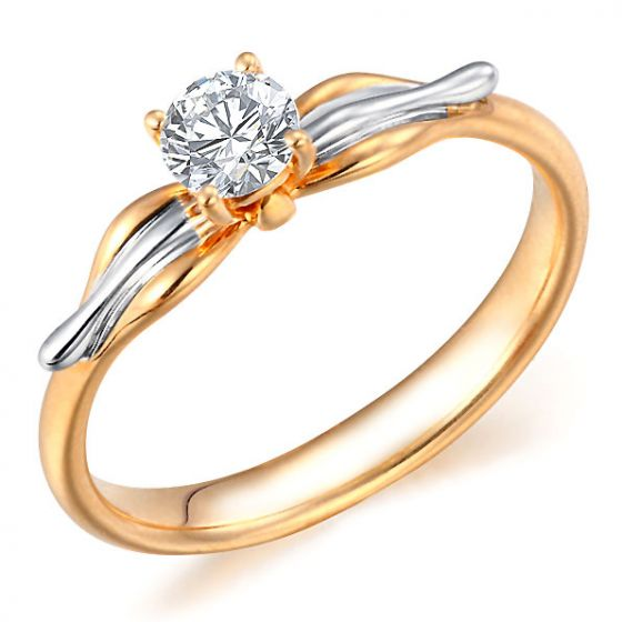 Bague solitaire 2 ors 18 carats - Diamant 0.25ct - Bague fiancaille