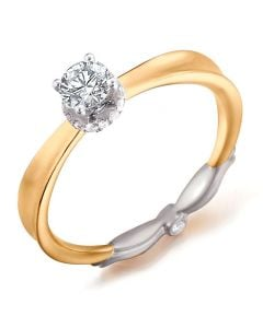 Solitaire Accompagné Royal 2 Ors - Couronne de Diamants | Gemperles