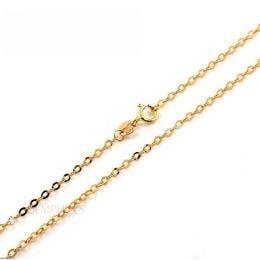 Catenina Maglia Forzatina oro giallo 18kt | 40cm