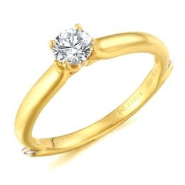 Solitaire Art de la Flore - En Or Jaune 18 Carats et Diamants | Gemperles