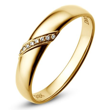 Alliance de Mariage Homme Abélard - Or Jaune & Diamants | Gemperles