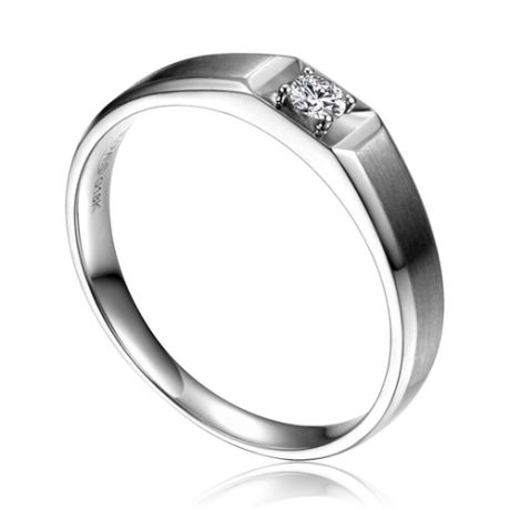 Anneau solitaire Femme - Alliance or blanc diamant serti grain