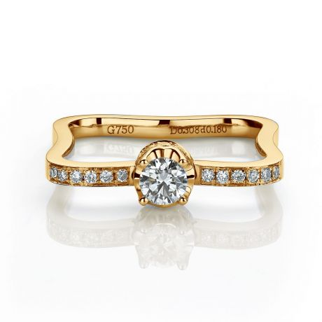 Bague solitaire carré en or jaune  & Diamants | Cabaret