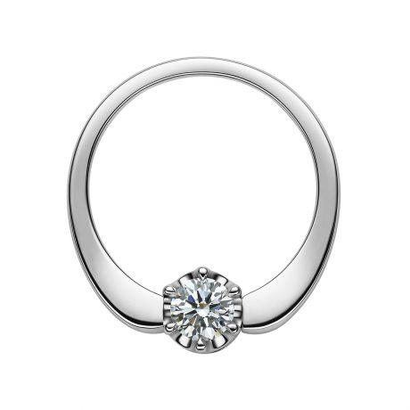 Bague Solitaire Agartha Or Blanc 750/1000 - Pendentif Diamants Sertis | Gemperles