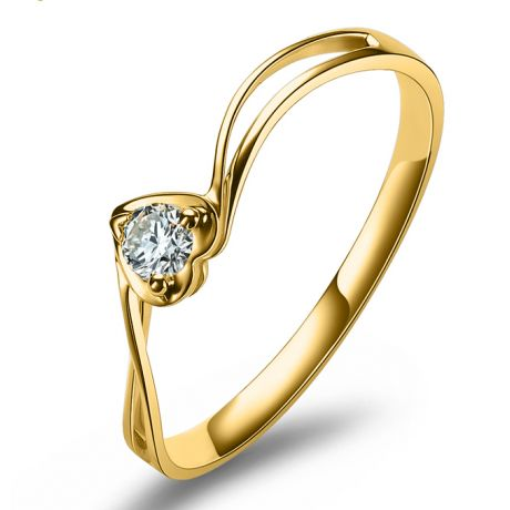 Solitaire diamant or jaune - J'ai dit à mon coeur - Alfred De Musset