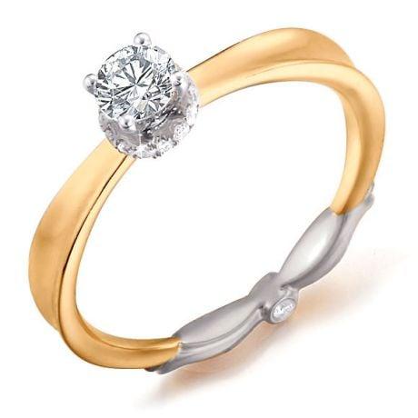 Solitaire Accompagné Royal 2 Ors - Couronne de Diamants | Gemperles