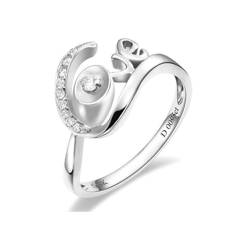 Bague Love - Bague or blanc originale 18cts - Diamants 0.095ct