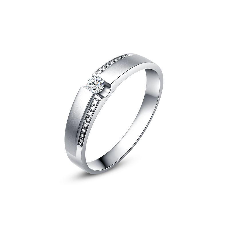 Alliance solitaire or blanc 750/1000 - Bague Femme diamants