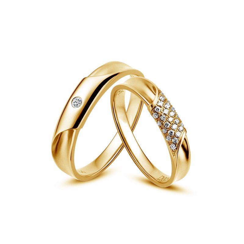 Duo d'alliances prestige - Or jaune, diamants