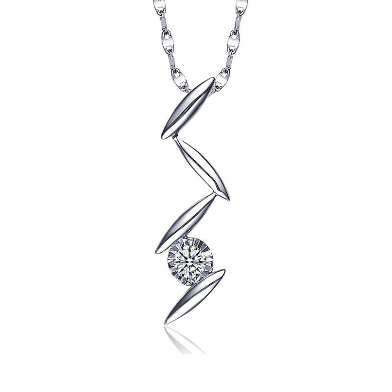 Pendentif diamant or blanc - Pétales stylisés fleur de chrysanthème