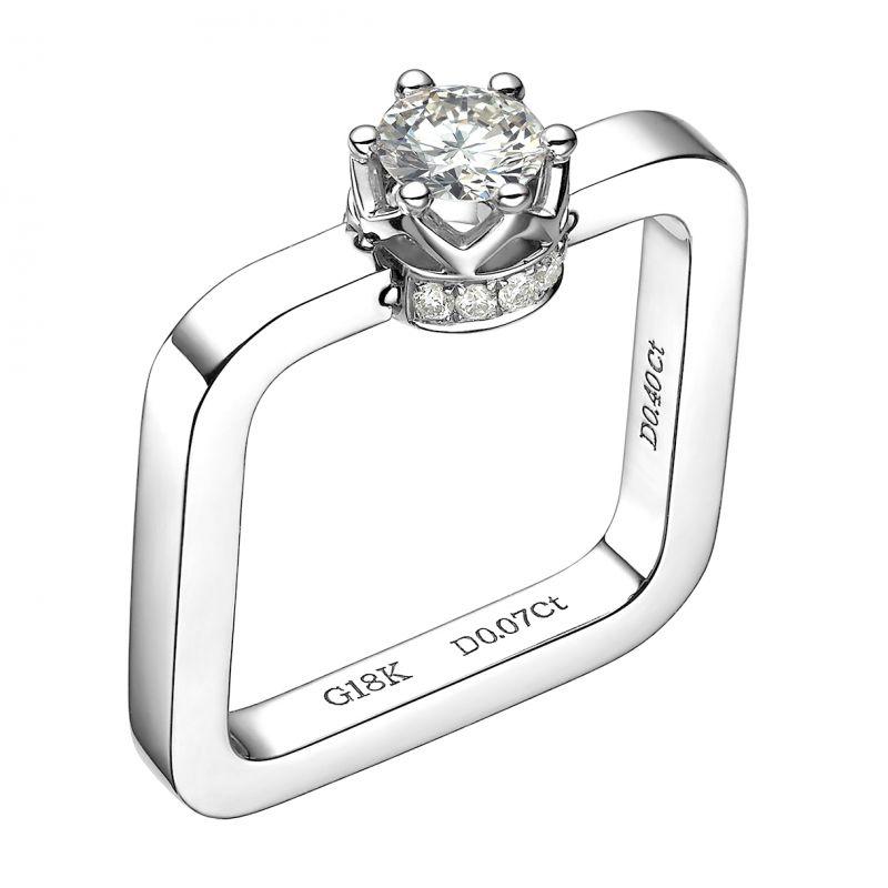 Anello Ciondolo Solitario Quadrato Léna - Oro Bianco & Diamanti | Gemperles