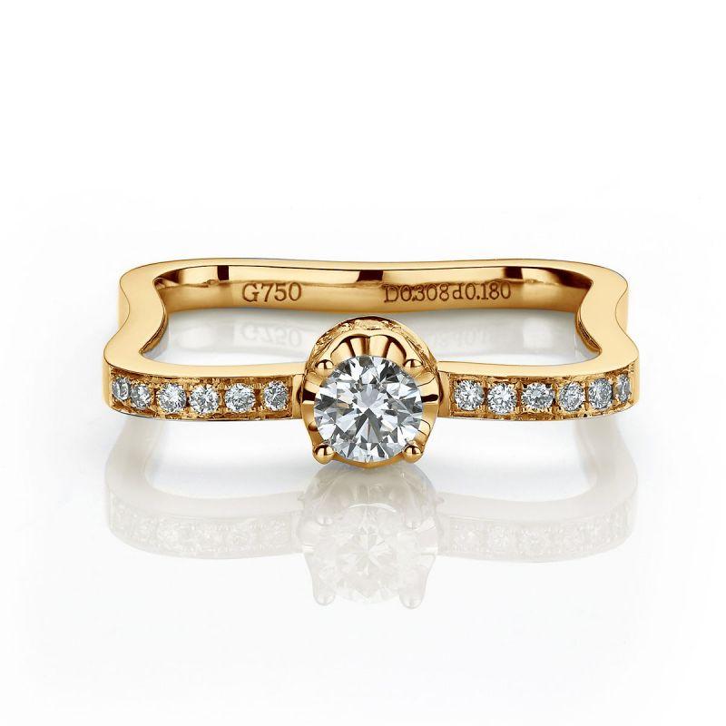 Bague solitaire carré en or jaune  & Diamants | Cabaret