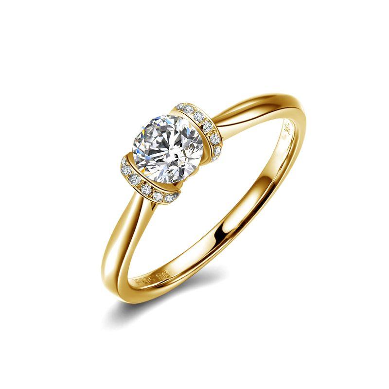 Diamants sertis - Or jaune 18 carats - Bague solitaire