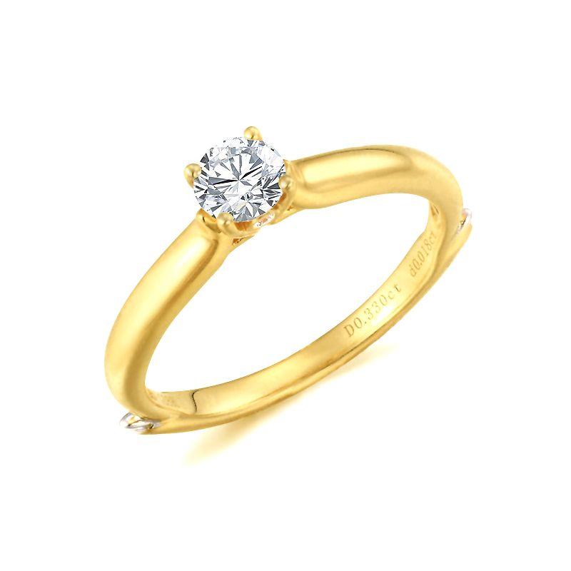 Solitaire Art de la Flore - En Or Jaune 18 Carats et Diamants | Gemperles
