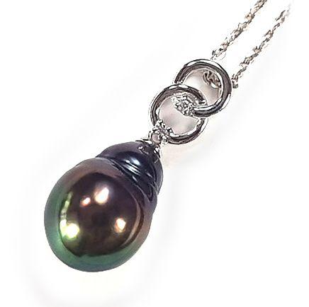 Pendentif Arrietty (argent massif + perle de culture 11/12mm. Estimée à 120€)